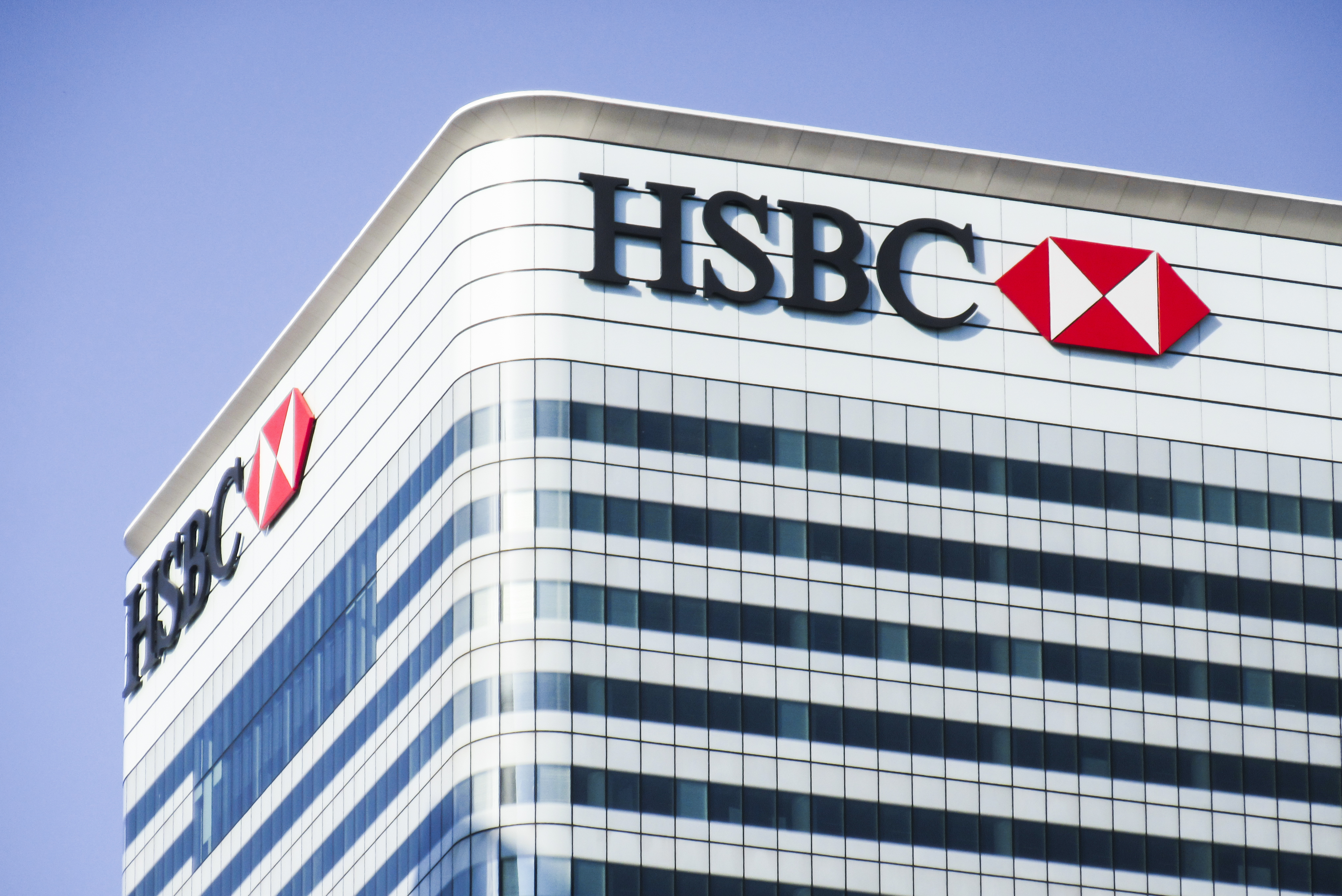 HSBC Bank Expected To Payout Millions